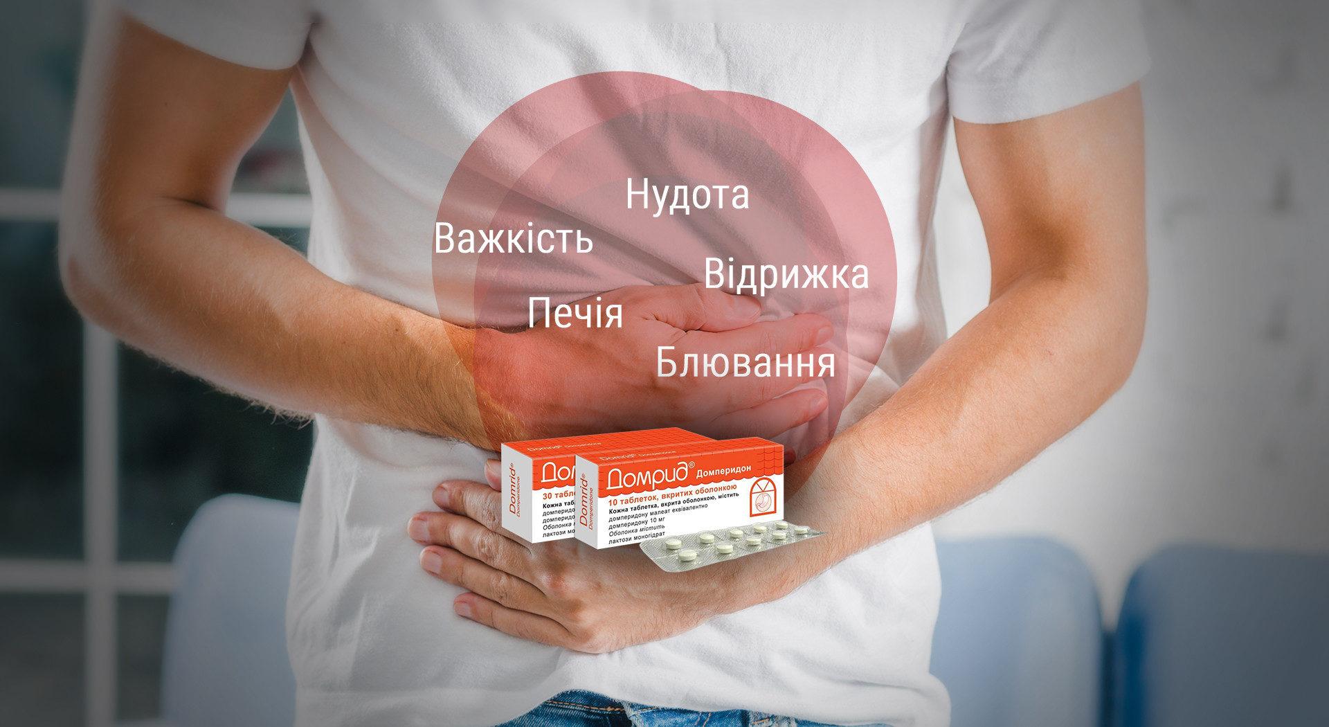 0111_ukr